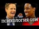 Стив Керр внедряет новые методики в GSW. Торонто Рэпторс втихую выходят в космос / NBA NEWS 49