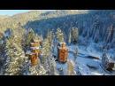 эко отель Урочище Актра зимой Телецкое озеро Горный Алтай