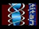 TiTAN Overdrive V1 1 106 RGB 50Hz