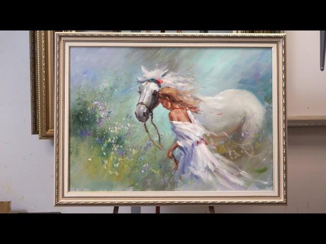 Девушка и белый конь Мастер класс по работе Willem Haenraets Workshop Allaprima