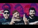 Kafalar ft. Yener Çevik (Ben Büdü Remix) - Dosta Düşmana Kafalar