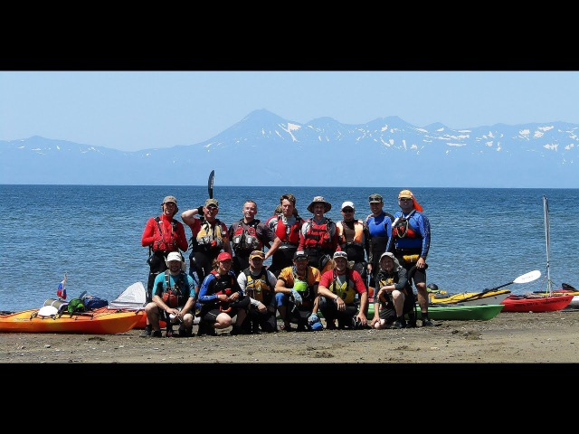 2015г Кунашир обход на каяках Восхождение на вулканы Тятя и Руруй Sea kayak expedition Russia