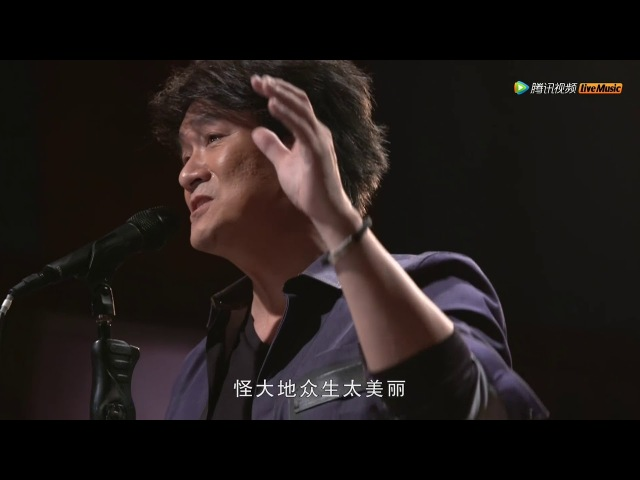 难念的经(超级版大事发声第四期·周华健)