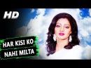 Har Kisi Ko Nahi Milta Yahan Pyaar Zindagi Mein Original Version Sridevi Janbaaz Song
