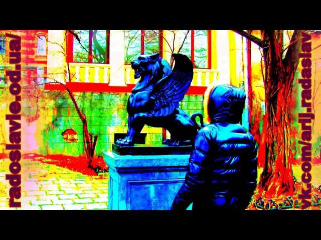 16 ВЕДИЧЕСКИЕ: ТЕОЛОГИЧЕСКИЕ, ТЕОСОФСКИЕ, ФИЛОСОФСКИЕ И СИМВОЛОВЕДЧЕСКИЕ - ЗНАНИЯ СЛАВЯН