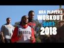 NBA Players * GYM WORKOUT 2018 * | Part 1
