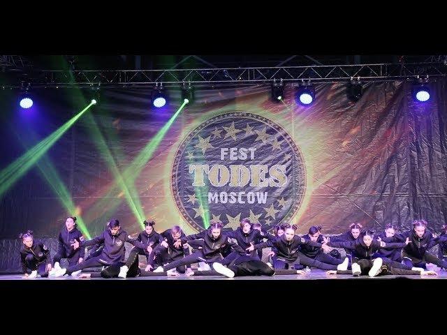 Батл, TODES-Казань Миллениум, ВВ, фестиваль школ TODES в Москве, 12 декабря 2017