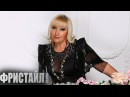 Фристайл Нина Кирсо - Цветёт калина (ТК «Прямий», 30.09.17)
