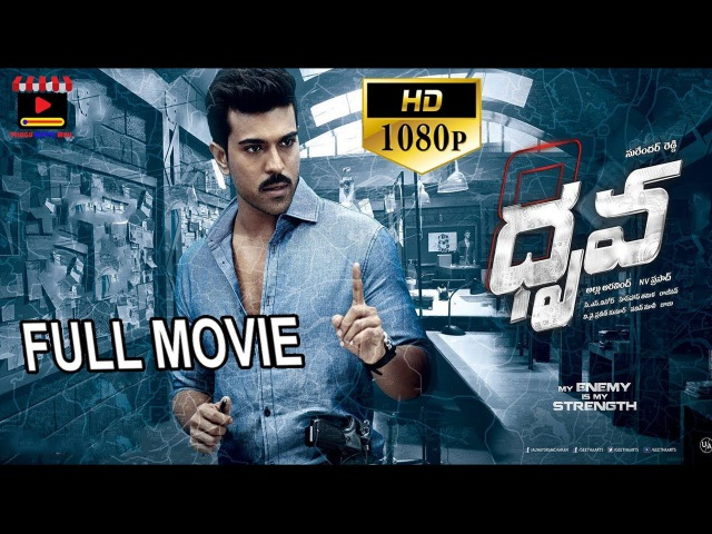 Ram Charan's New Movie 2017 || Crime Thriller Film 2017 || Arvind Swamy