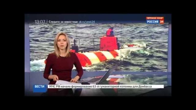 В Баренцевом море испытали автономный спасательный батискаф