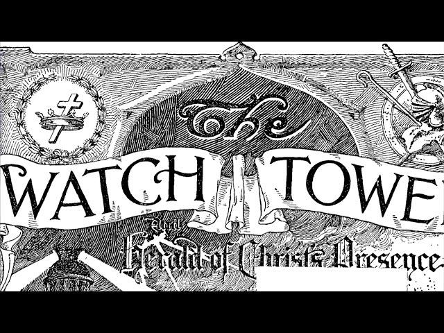 JW. Верный и Благоразумный Раб – что проверял Иисус в 1914 г.? (Свидетели Иеговы)