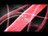 Shingeki no Kyojin (