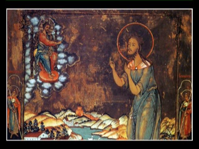 Жития святых. Преподобный Алексий человек Божий