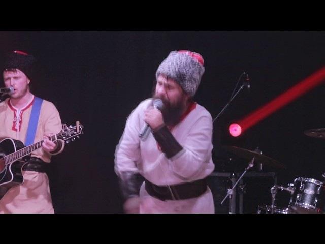Соловьи-Разбойники. Концерт Брянск 7.10.2017 ДК БМЗ