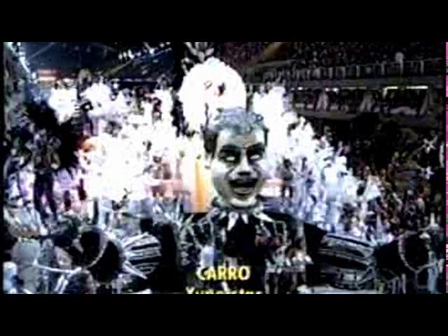 Rouge Desfilando Na Escola de Samba Caprichoso de Pilares - Carnaval (Globo 2004)