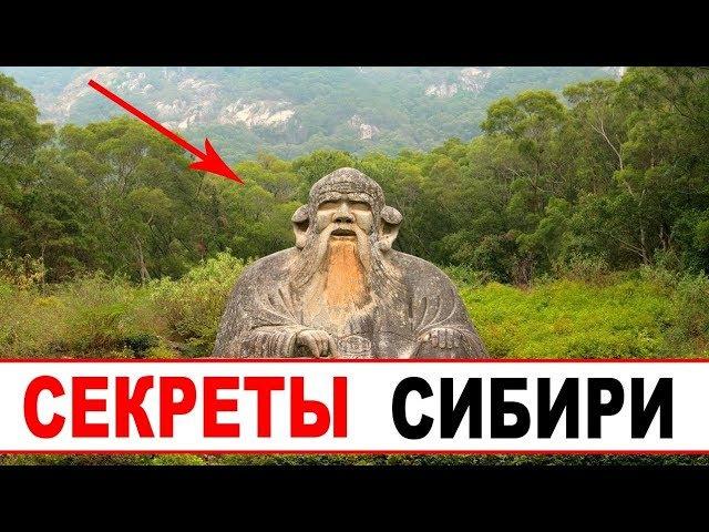 Вот и открылась правда о Сибири! Почему туда едут люди из всего мира, но и визитеры с других планет