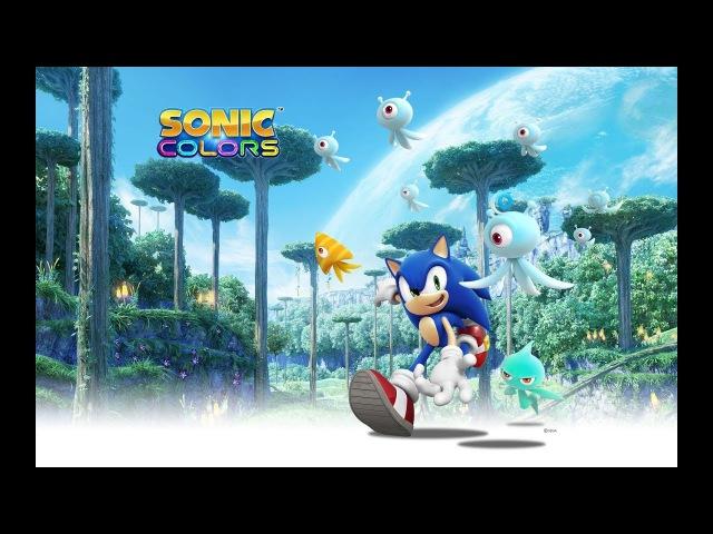 Прохождение Sonic Colors 1