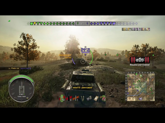 World of Tanks PS4 ИСУ-130 как в тире...