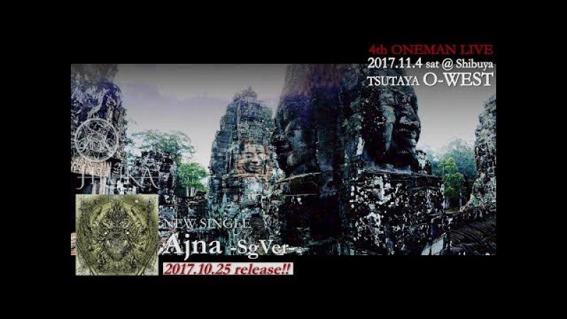 JILUKA / Ajna (PV FULL)