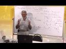 Лекция 4 Дедуктивный метод Шерлока Холмса
