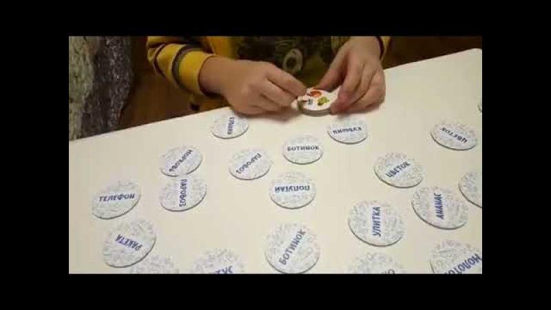 Настольная игра Банда умников Читай хватай правила для 7 лет