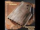 Ancient Roman Music - Musica Romana I