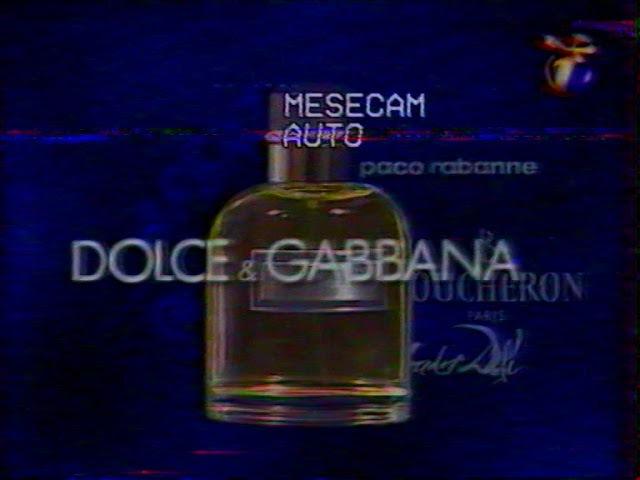 Арбат-Престиж (ОРТ, 07.01.1999) Спонсор показа 2