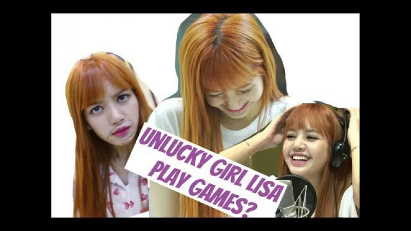 Lisa unlucky girl from Black Pink ? | Lisa funny moment