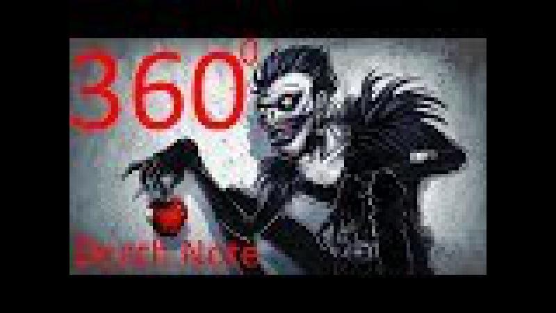 VR 360 Ужасы