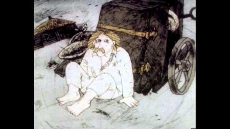 Каму чорт дзетак калыша (1992) (Беларусь) [Мультфільм] [Беларусьфільм]