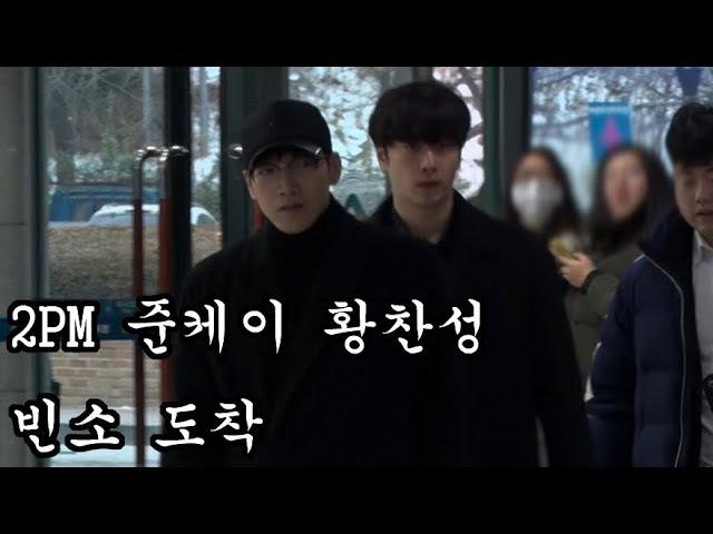 [S영상] 2PM 준케이-황찬성-홍록기-강신일-최시원, 끊이지 않는 故 샤이니 종현(Shinee Jongh