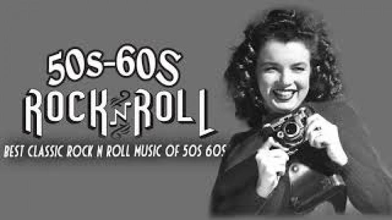 60s rock music gratis