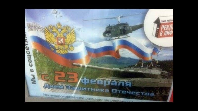 23 февраля День депортации чеченцев и ингушей. С праздником? Андрей Полтава ВАТА ШОУ