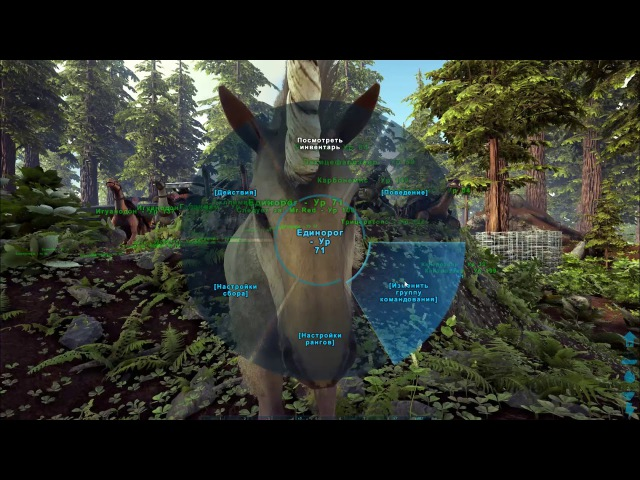 Equus Taming The Island / ARK Survival Evolved