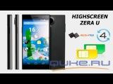 Highscreen Zera U обзор