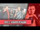 Пресс конференция ONE Championship Global Heroes Кайрат Ахметов - Джехе Юстакио