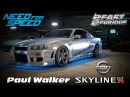 Need for Speed 2015 | 2 Fast 2 Furious Brian's Nissan Skyline R34 GT-R Gameplay | Paul Walker