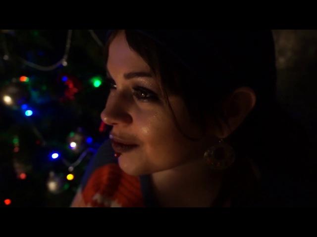 Рождество Мерриль и Изабеллы