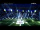 Николай Басков. Шахтёр-Чемпион. Праздничный концерт, Донбасс Арена-2013