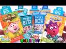 Смешарики 2 новые серии распаковка СВИТ БОКС сюрпризы Smeshariki SweetBox toy Kinder Surprises
