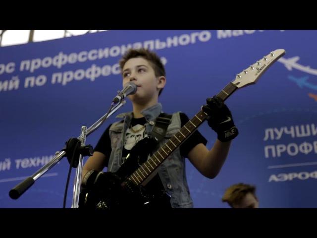 Рок. Дети. Группа Рокеры 21 века - R21 песня Все дело в керосине