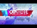 ИНФОГРАФИКА Бюджетный новый год