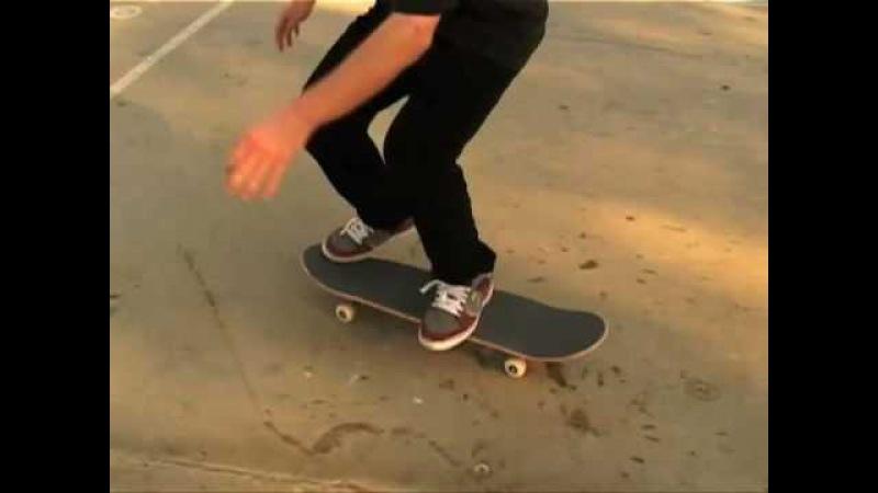 Jimmy Carlin Trick Tip - Fakie Bigspin Inward Heel
