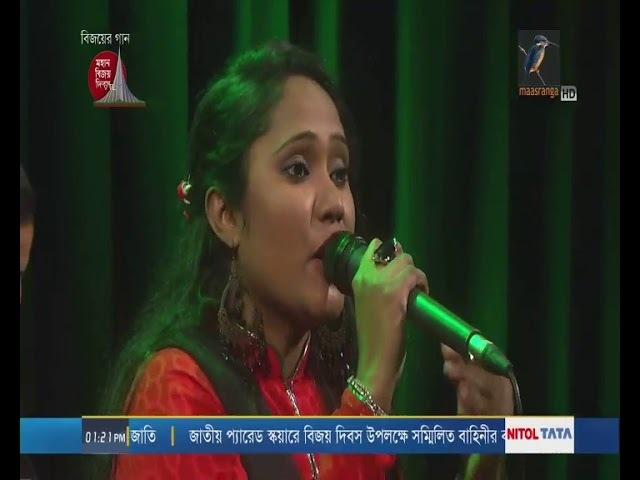 Protidin tomai dekhi   প্রতিদিন তোমায় দেখি   Bijoyer Gaan   বিজয়ের গান   Bangla new s