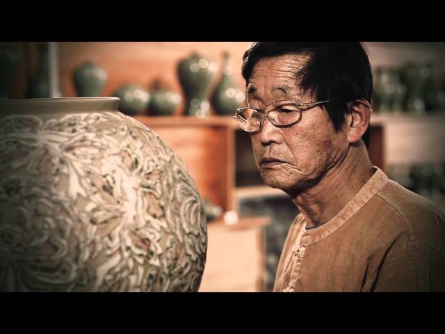 Icheon Ceramics ver 2