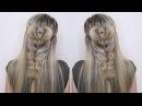 Прическа Из Резинок - на День святого Валентина / Прическа на средние и длинные волосы своими руками