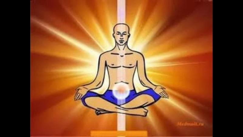 Нидра Йога -Тета медитация. 9 Манипура чакра. Астральное тело
