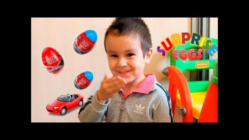 Яйца c сюрпризами. Открываем игрушки машинки Технопарк Surprise Eggs Cars TechnoPark