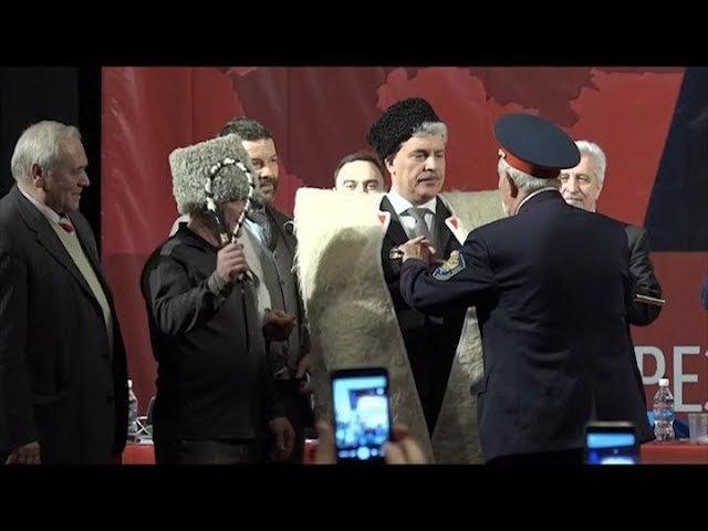 2018_02_27 Как Грудинина посвятили в казаки