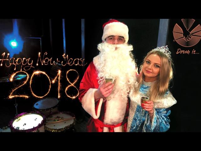 Happy New Year / Victoria Tkachenko Maxim Rubtsov